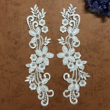 Water Soluble Exquisite Lace Embroidery Polyester Patch Light Stick Lace Accessories Patch