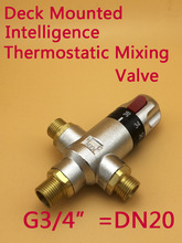 "Brass G3/4"" Thermostatic Mixing valve, automatic Thermostatic mixing valve, DN20 unfold mounted thermostatic valve mixer(China)"