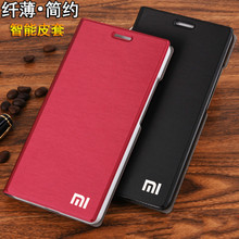 New Arrival For Xiaomi Redmi Note 4 Case, Luxury Slim Style Flip Leather Case For Xiaomi Redmi Note 4 Pro/redmi note 4 Cover Bag