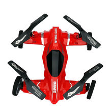 Dwi Dowellin 125 RC Car RC Drone with Camera hd 480P 720P Resolution with USB Cable Vehicle Toy Quadcopter Photo Video Shooting