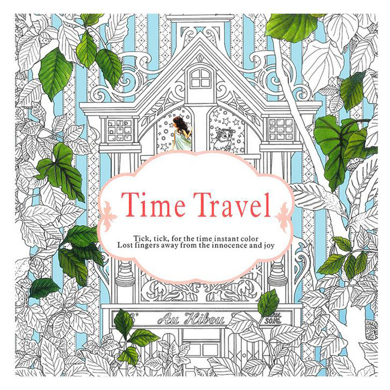 2016 New arrival Relieve Stress For Adult Painting Drawing Book 24 Pages Time Travel  Kill Time English colouring books (China)