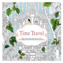 2016 New arrival Relieve Stress For Adult Painting Drawing Book 24 Pages Time Travel  Kill Time English colouring books