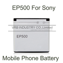 1200mAh EP500 cell mobile phone battery bateria for Sony Ericsson E15 Kurara SK17i ST15I U5 free singapore air mail with retail