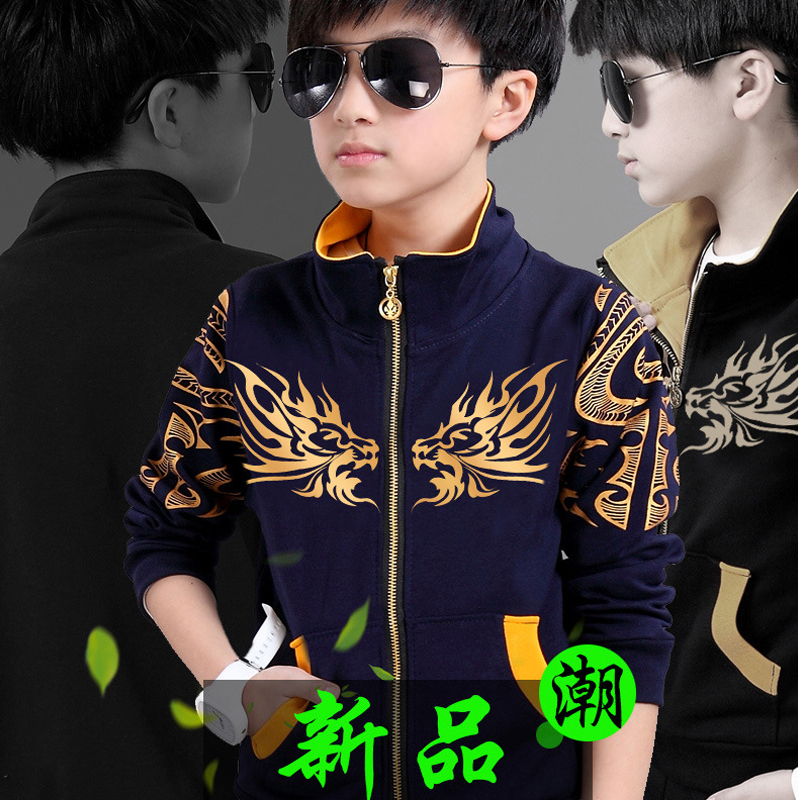clothing set boys girls clothing sport suit boys c...