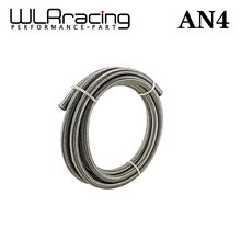 "WLRING STORE- AN4 4AN AN - 4 (5.6MM / 7/32"" ID) High Quliaty Stainless Braided Dry Sump Fuel oil line Water WLR7111(China)"