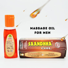 Male penis massage oil Liquid silicone lubricant anal Sex oil for men male delay Thick penis Extend the time for sex liquid oil