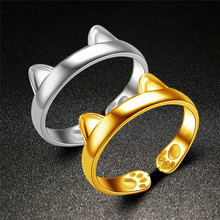 Cute Ear Cat Stainless Steel Ring Women Outdoor Self-defense Finger Ring
