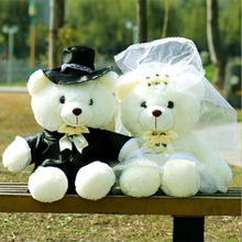 2pcs/pair 20cm Couple Bear Wedding Teddy Bear Plush Toys Wedding Gift Christmas Gift Wholesale  free shipping