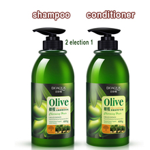 Olives Set Hair Growth Dandruff Shampoo Smooth Straight Conditioner 400ml Conditioners Care Hair Loss Products serum oil 1 pcs(China)