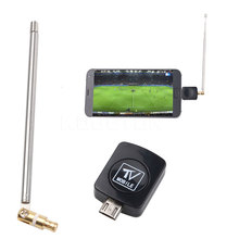 2017 Micro USB Mini DVB-T HD TV Tuner Digital Satellite Dongle Receiver+Antenna For Android 4.03-4.10 Phone Mobile TV Tuner