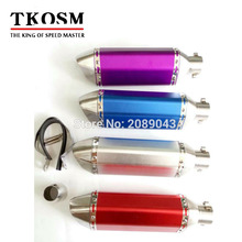 TKOSM 51 MM Universal Motorcycle Scooter Modified Muffler Exhaust Pipe Sticker CB125 250 CB400 CB600 YZF FZ400 Z750 RACING - ZengHui'Store store