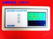 Color Screen Portable Handle Geiger Counter GMV2+ Assembled Nuclear Radiation Detector With Miller GM Tube Gamma Beta X Ray DIY(China)
