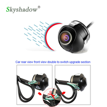Skyshadow CCD Car Rear View Camera Front View Double To Switch Upgrade Section Parking Camera 360 Degree Rotation night vision