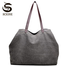 Buy Scione 2017 Women Canvas Handbag Ladies Simple Canvas Shoulder Bags Women Shopping Bag Large Beach Tote Big Capacity Travel Bag for $15.89 in AliExpress store