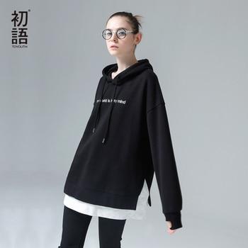 Toyouth Shirts 2017 Printemps Nouveau Femmes Caractère Broderie Faux Deux Pièces À Manches Longues Lâche Pulls À Capuche