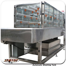 TAOTOP Hydro Hydrographics Film Wash Tank Automatic Washing Tank for Water Transfer Printing Film Dipping Tank