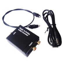 High Quality EDD Digital Optical Toslink SPDIF Coax to Analog L/R RCA Audio Converter Adapter