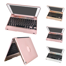 Besegad Aluminum Luxury Protector Case Cover Stand Holder with Wireless Bluetooth Keyboard for Apple iPad Air 2 Pro 9.7 Inch