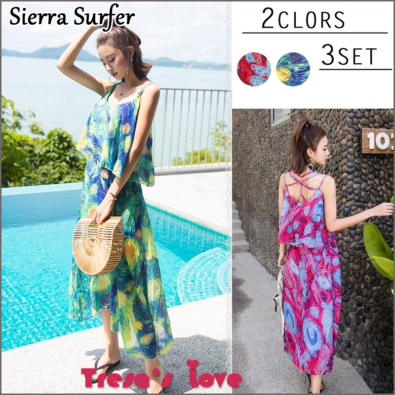 Swimming Suit For Women Swimming Bikinis Lady Plavky 2018 New Japanese Chiffon Three Piece Bathing Star Printing Contracted<br>