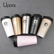 Coffee Mug Tumbler-Wide-Mouth Double-Wall Insulated 500ML 304-Stainless-Steel UPORS Tea-Cup