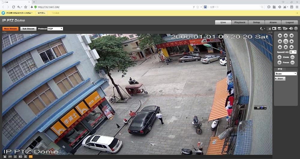 Dahua-Mini-PTZ-camera-2MP-1080P-IP-camera-SD29204T-GN-IR-30m-Network-Speed-Dome-4x(5)