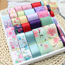 Retail 35 Meters Flower Printed Satin Grosgrain Organza Mixed Ribbon DIY Sewing Tape Kids Hairbows Accessories free shipping R05