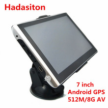 NEW 7 inch Capacitive Screen Android system Car GPS Navigation Sat Nav 512M/8GB Support WIFI AV-IN+FM+Free latest maps