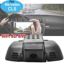 Phone app wireless video transmission WIFI original car body install 1080P car video recorders For 2016 Mercedes BENZ CLS