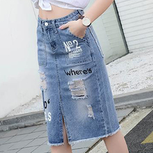 Summer Casual Stylish Woman Ladies Slim High Waisted Ripped Hole Printed Denim Skirt ,  Spring Destroyed Jeans Skirts For Women