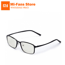 New Arrival Mijia Customized Xiaomi TS Anti-blue-rays Protective Glasses Eye Protector For Man Woman Play Phone/Computer/Games(China)