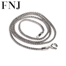 925 Sterling Silver Chain Necklace 40cm Choker for Women Necklaces 70cm Long Chains Thai S925 Solid Silver Jewelry Making(China)