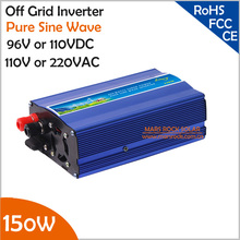 96V/110V DC to AC 110V/220V 150W pure sine wave inverter, small off grid inverter with UPS for solar or wind power system(China)