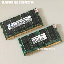 For SAMSUNG SEC DDR DDR1 1GB 2GB 333MHz PC-2700S 1G notebook memory Laptop RAM SODIMM 333 for intel for amd PC2700S(China)