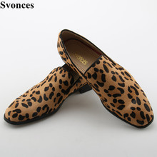 Svonces Discount Top Quality Leopard Suede Dress Shoes Prom Slip On Men Shoes Flats Loafers Horsehair Luxury Brand Shoes Men(China)
