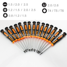 JAKEMY 15pcs/pack Flat Cross Pentalobe Torx U Shape Screwdriver Set for iPhone Mobile Phone Tablets PC Laptop Repair Tool Kit