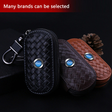 Kukakey Fashion Leather Key Case Bag Pouch Purse Wallets Cover Car Logo Keychain For Buick Keys Protective Shell Coolcarkey