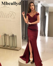 Mbcullyd Burgundy Mermaid Prom Dresses 2019 Sexy Backless Long Floor Length  Dress Evening Wear Cheap Sale robe de soiree 2c4cbbdb3068
