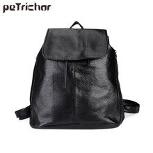 Petrichor Simple Style Women PU Leather Backpacks For Teenage Girls School Bags Casual Solid String Softback Shoulder Bag(China)