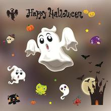 wall sticker   fashionable  Halloween Decorations shopping mall Bar KTV static Window Glass pasteA  17a11