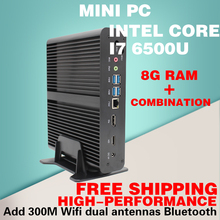 6Gen Skylake Mini PC Core i7 6500U Max 3.1 GHz Intel HD Graphics 520 Micro Ordinateur HTPC Windows 10, Linux 8GB memory computer(China)
