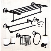 Xogolo Wholesale And Retail Fashion Black Jade Mosaic Bath Hardware Set Towel Rack Towel Bar Paper Holder Robe Hook For Bathroom