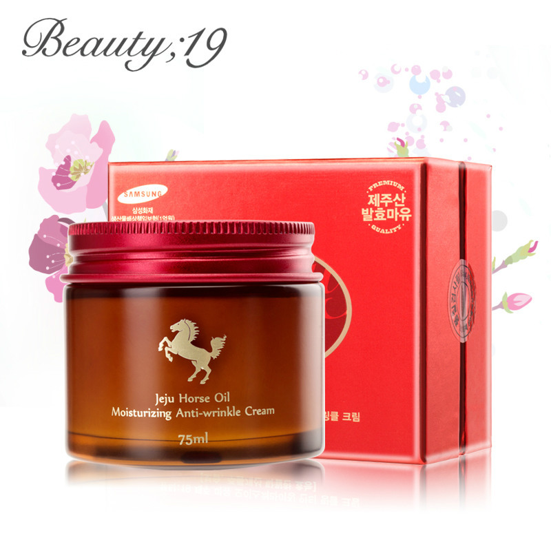 Korea horse oil Moisturizing Anti-wrinkle multifunction Cream whitening repair face body skin fade acne scar print gift box 75ml<br>