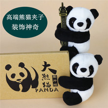 2017 Panda plush doll mini stuffed animal 10cm soft Fuzz Giant panda Curtain Clip Bookmark Notes Souvenir toys for children gift