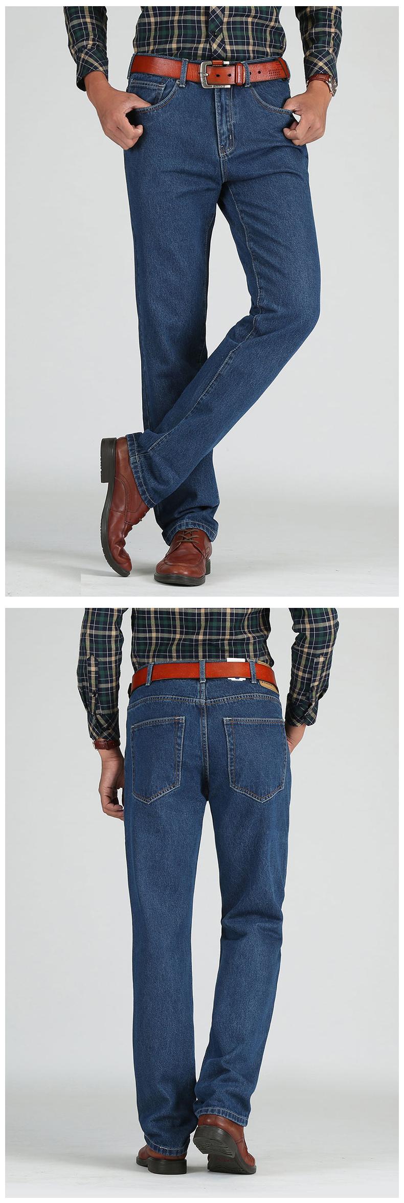 TIGER CASTLE Men Cotton Straight Classic Jeans Baggy Plus Size Spring Autumn Men's Denim Pants Straight Designer Trousers Male 14