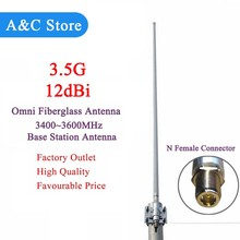 3.5G 12dBi omni fiberglass antenna 3400~3600MHz roof monitor antenna customized factory outlet high quallity customized 5pcs/lot(China)