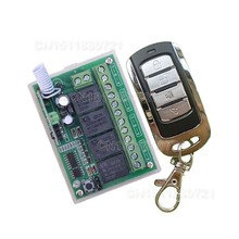 DC 12V 4CH 200M Wireless Remote Control Relay Switch Transceiver with 2 Receiver Compatible with 2262 2260 1527 2240(China)