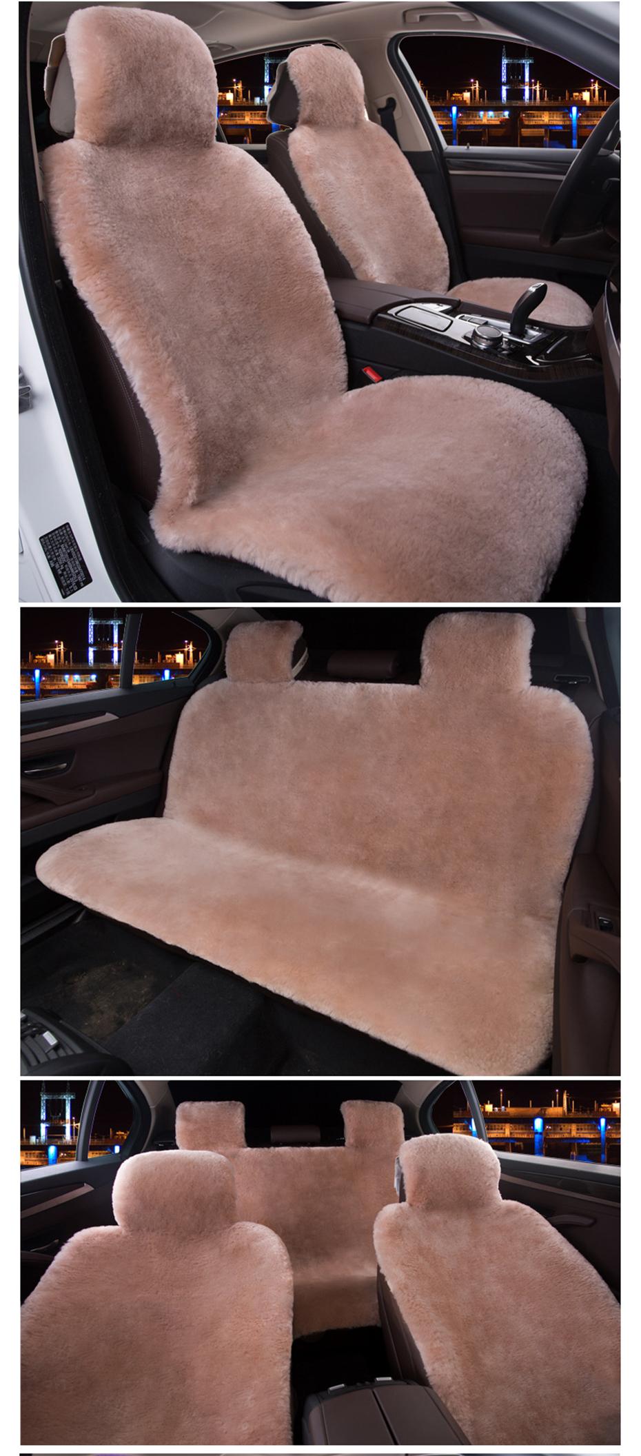 Wool Seat Cover Plush 01.detail.05