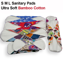 S M L Bamboo Cotton Mama Reusable Menstrual Cloth Sanitary Pads Napkin Washable Waterproof Panty Liners Women Feminine Hygiene(China)
