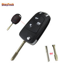 Buy OkeyTech Ford Key Shell 3 Buttons Flip Folding Car Remote Key Shell Cover Case Uncut Blade Ford Focus Mondeo Festiva KA for $4.05 in AliExpress store