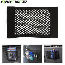 Onever Hot Car Bag Luggage Holder Universal Car Net Seat Storage Mesh Organizer Pocket Sticker Trunk Strong Magic Tape 39*23.5cm(China)